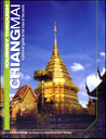 Journey Through Chiang Mai
